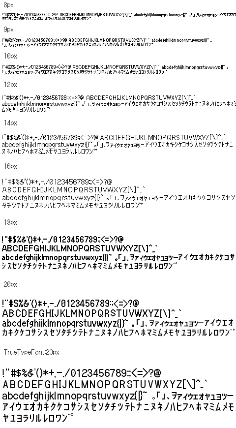hankaku_p.png