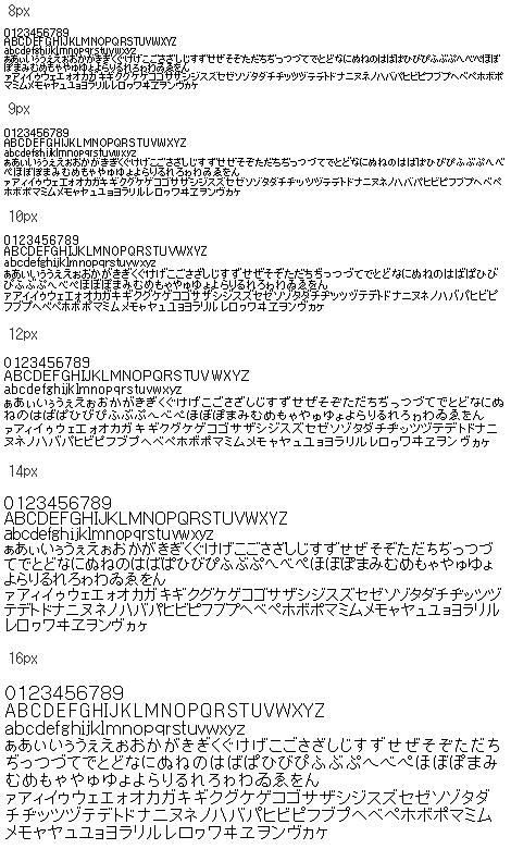 zenkaku_p_1.png