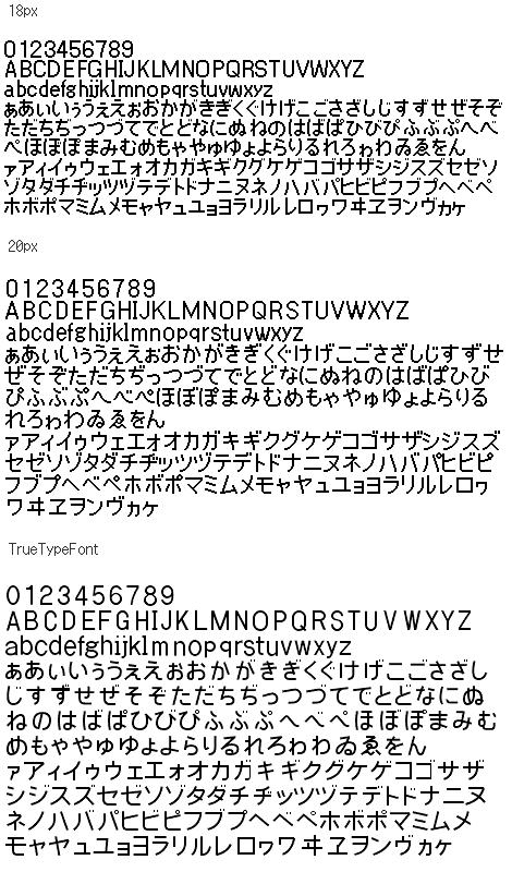 zenkaku_p_2.png
