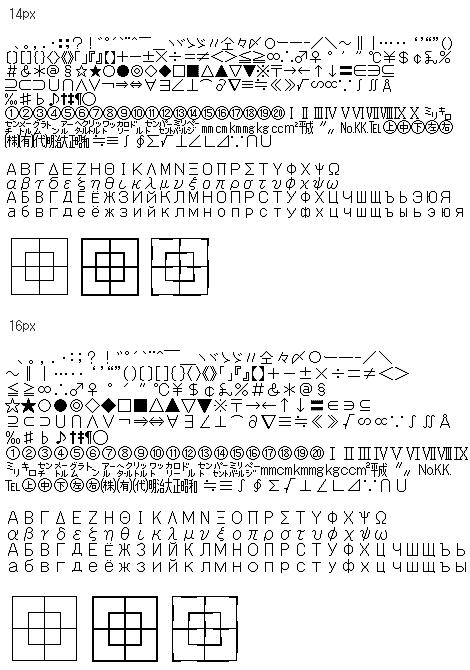 zenkaku_p_4.png