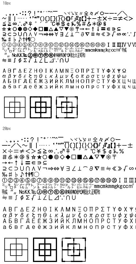 zenkaku_p_5.png