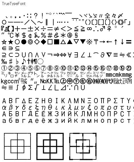 zenkaku_p_6.png