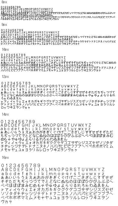 zenkaku_t_1.png