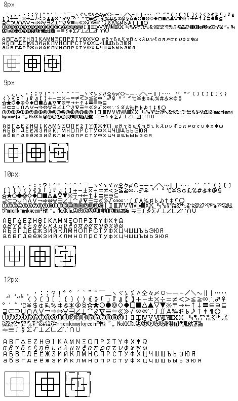 zenkaku_t_3.png