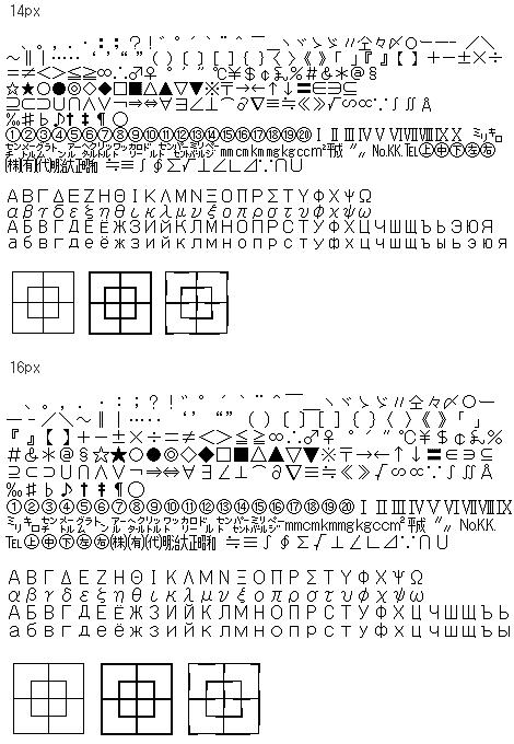 zenkaku_t_4.png