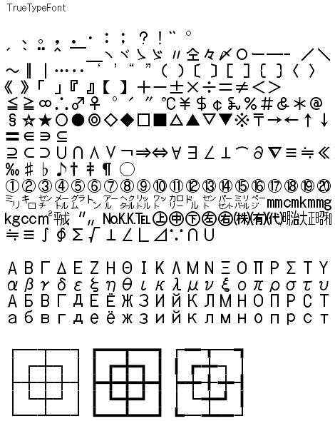 zenkaku_t_6.png