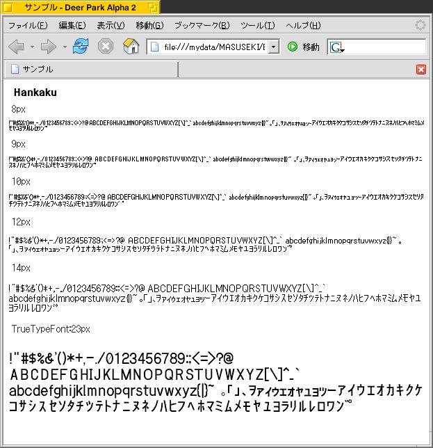 hankaku_060502.png