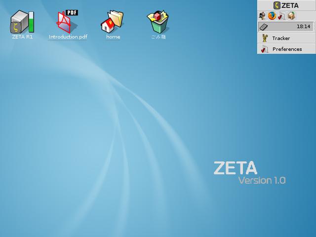 zeta_r1_shot.png