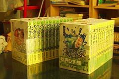 bookcase_02.jpg