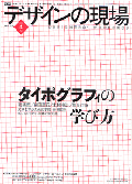 design_genba_200404.png