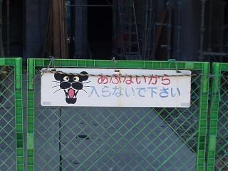 kurohyo.jpg