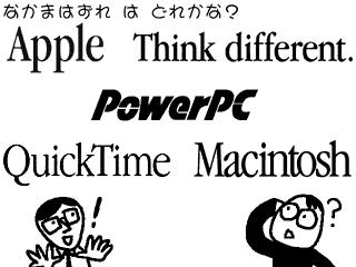 nakamahazure_00.png