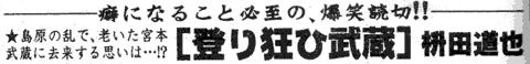 ran_yokoku_02.png
