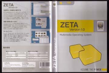 zeta_r1_package.jpg