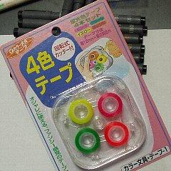 4c_tape.jpg