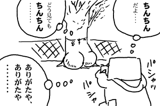 kobukeyaki_manga.png