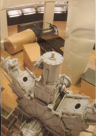 papermuseum.jpg