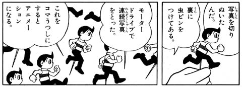 4jyohan-SL.jpg