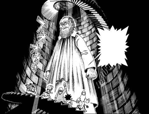 ファンブル5』第 15 話 - 桝席