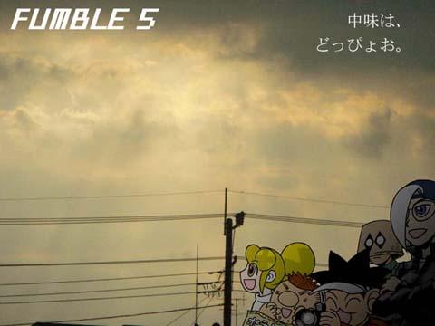 fumble5_ad.jpg