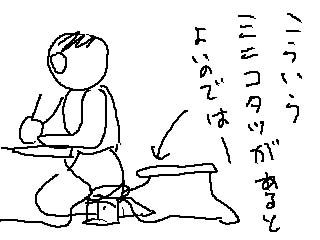 kotatu_02.jpg