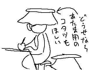 kotatu_03.jpg