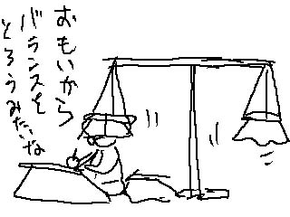 kotatu_04.jpg