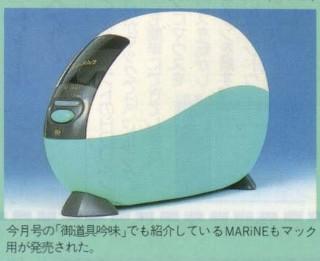 marine_04.jpg