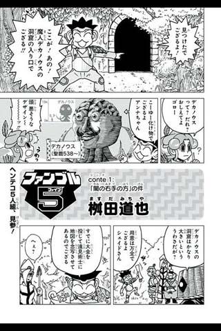 nano-comic_1.jpg