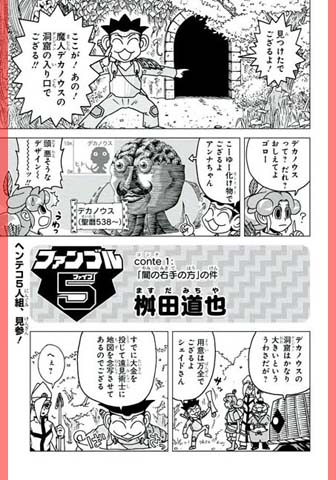 nano-comic_2.jpg