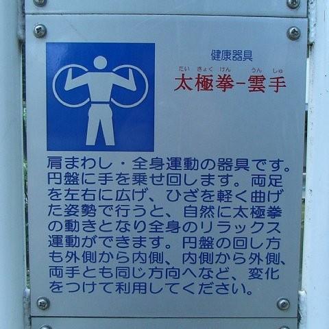 unknown_kigu_3.jpg