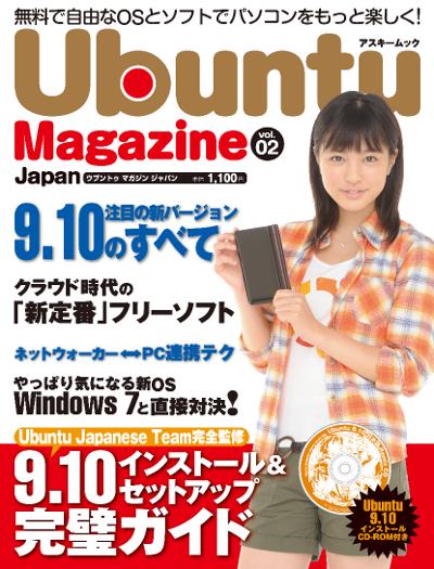 UM_Vol02-M.png