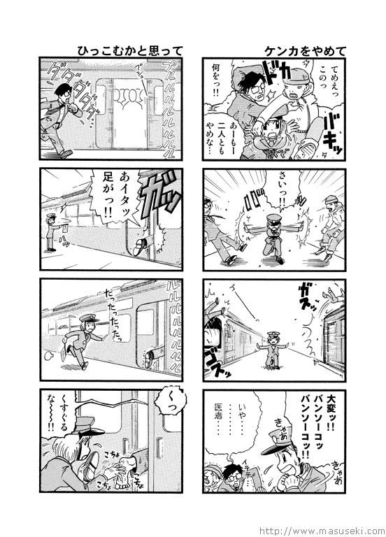 yubisashi_02.png