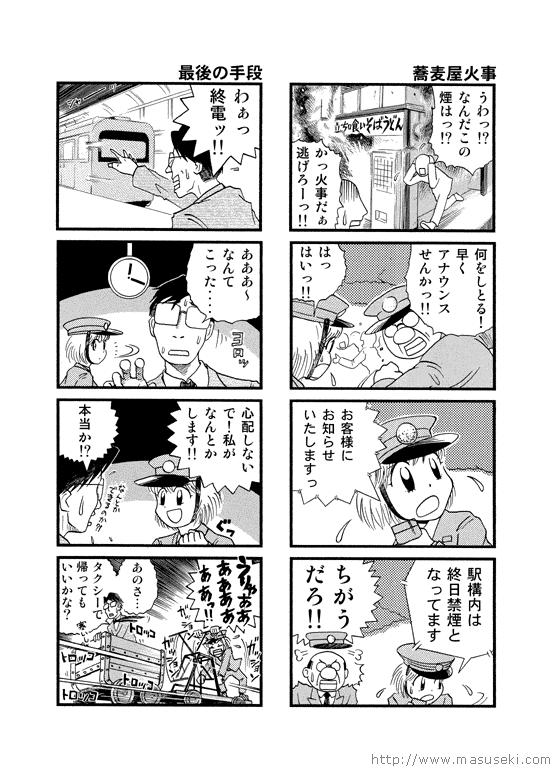 yubisashi_04.png