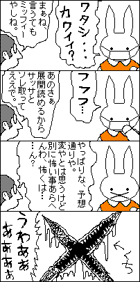 miffy2.png