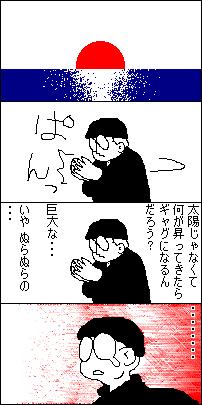 hatuhi.png