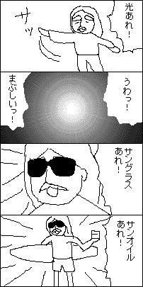 bakagami01.png