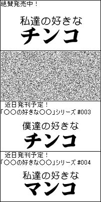 boku_04.png