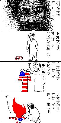 pajama04.png