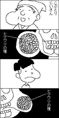 cyozo_00.png