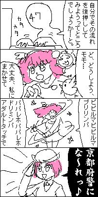 hukei_01.png