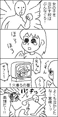 jyoshi-mikata_00.png