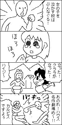 jyoshi-mikata_01.png