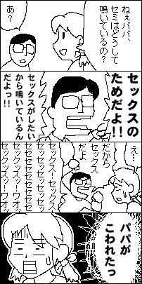 semi_01.png