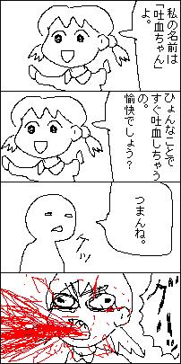 toketu_01.png