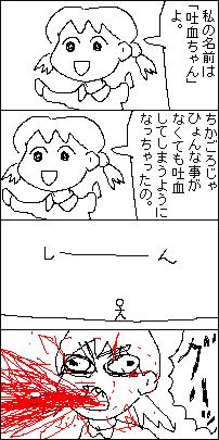 toketu_02.png