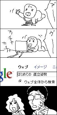 netter_01.jpg
