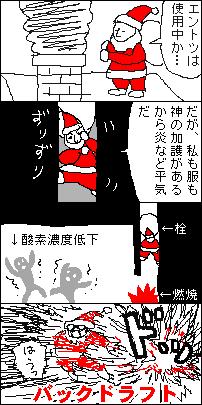santa_01.png