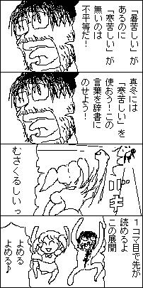atsukuru_02.png