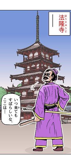 01_taika_reform_03.jpg